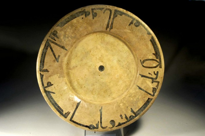 An Islamic Samanid Slip Painted Ware