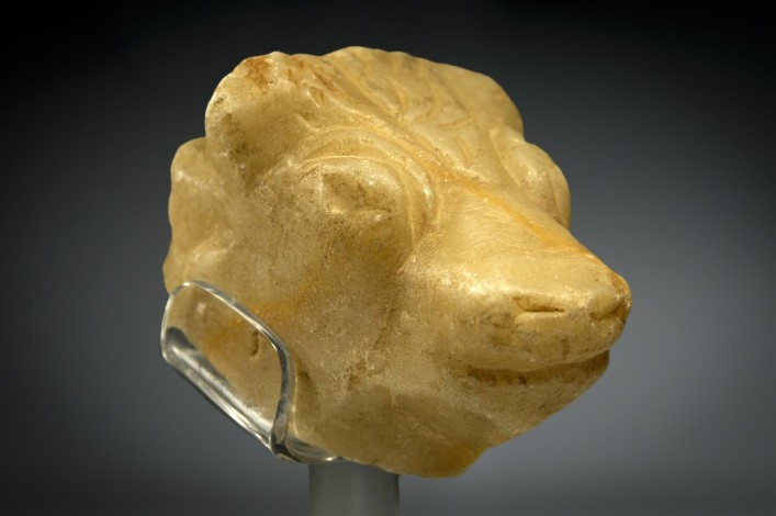 An Alabaster Sabaean Head of a Bull