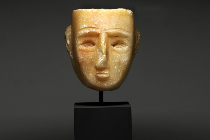 A Sabean Alabaster Head of a Male