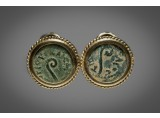 A Pair of Bronze Coins of the Governor Pontius Pilatus at the Time of Jesus, Mounted in 18k Gold Earrings
