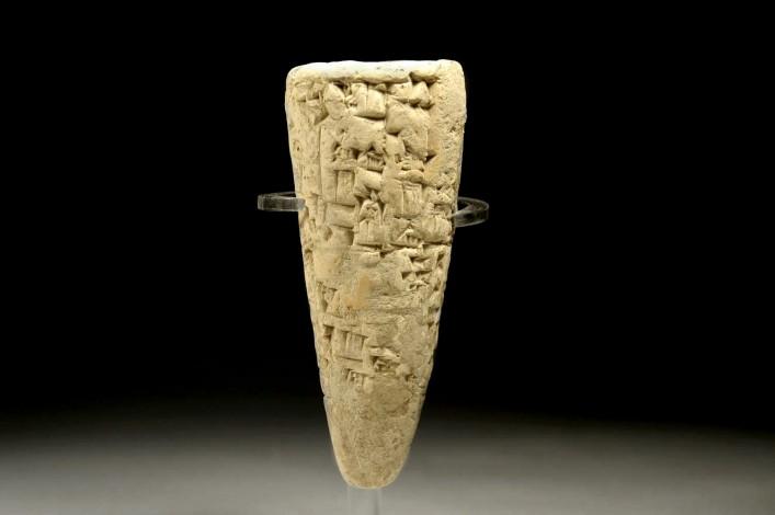 Neo-Sumerian Terroacotta Cuneiform Foundation Cone