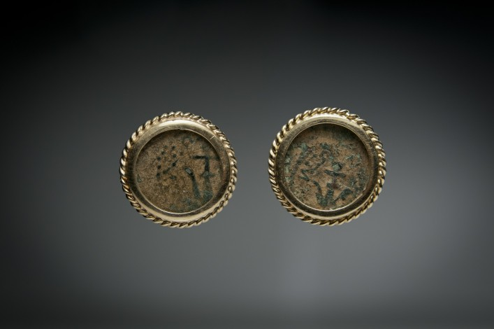 A Pair of Bronze Roman Widow's Mite Coins from the Time of Jesus, Mounted in 18k Gold Earrings