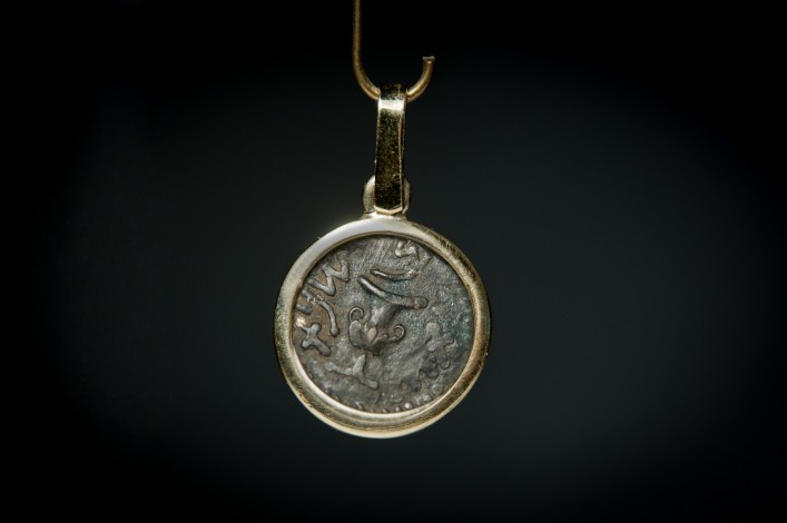 A Bronze Coin of Masada, the First Jewish Revolt, Set in an 18k Gold Pendent