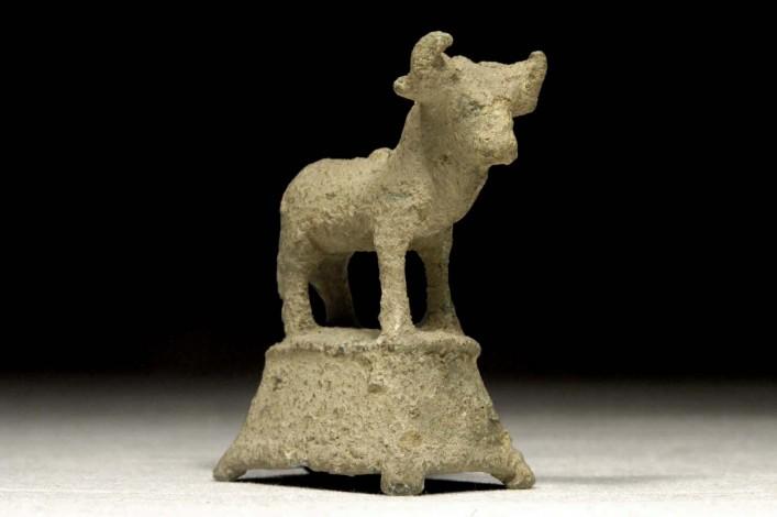 A Small Sabaean Bronze Figure of a Bull